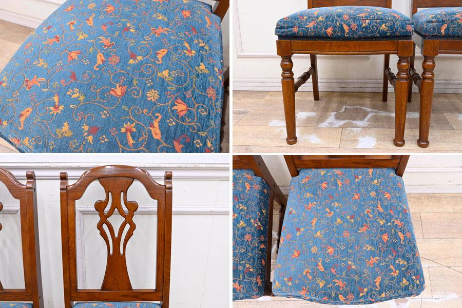 DI182 三越家具 ブルージュ Brugge 英国調 クラシック ダイニングチェア 食卓椅子 2脚セット 椅子2脚とテーブルは別売り_画像4