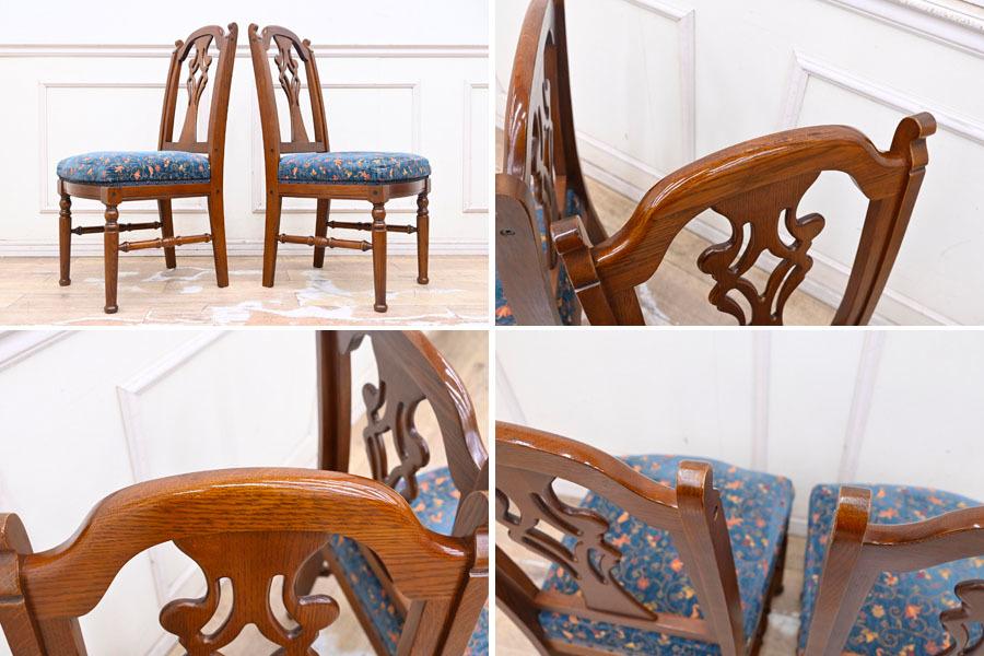 DI182 三越家具 ブルージュ Brugge 英国調 クラシック ダイニングチェア 食卓椅子 2脚セット 椅子2脚とテーブルは別売り_画像6