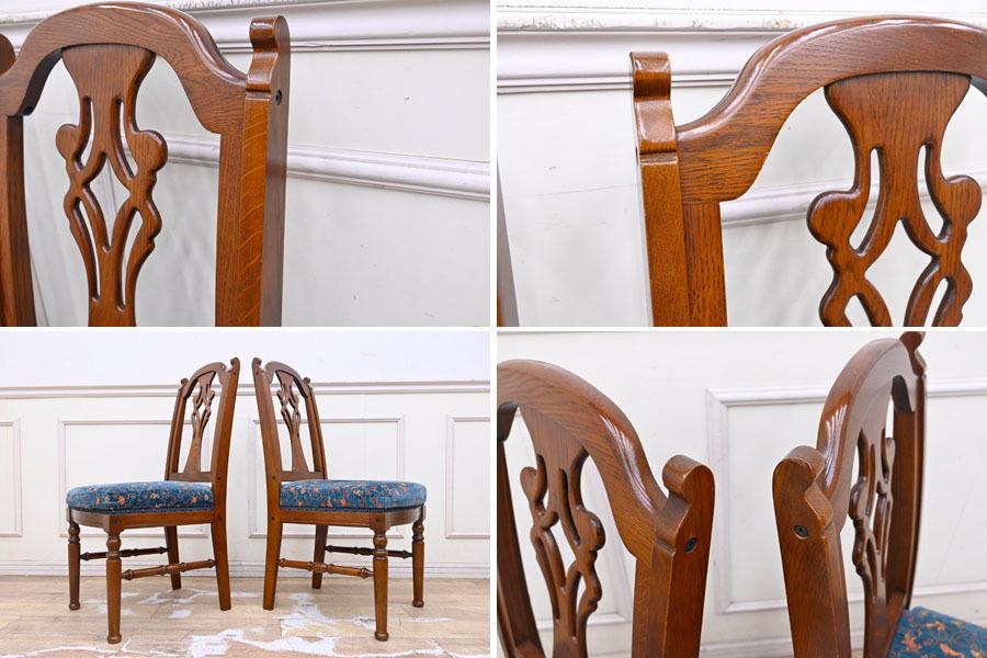 DI183 三越家具 ブルージュ Brugge 英国調 クラシック ダイニングチェア 食卓椅子 2脚セット 椅子2脚とテーブルは別売り_画像6