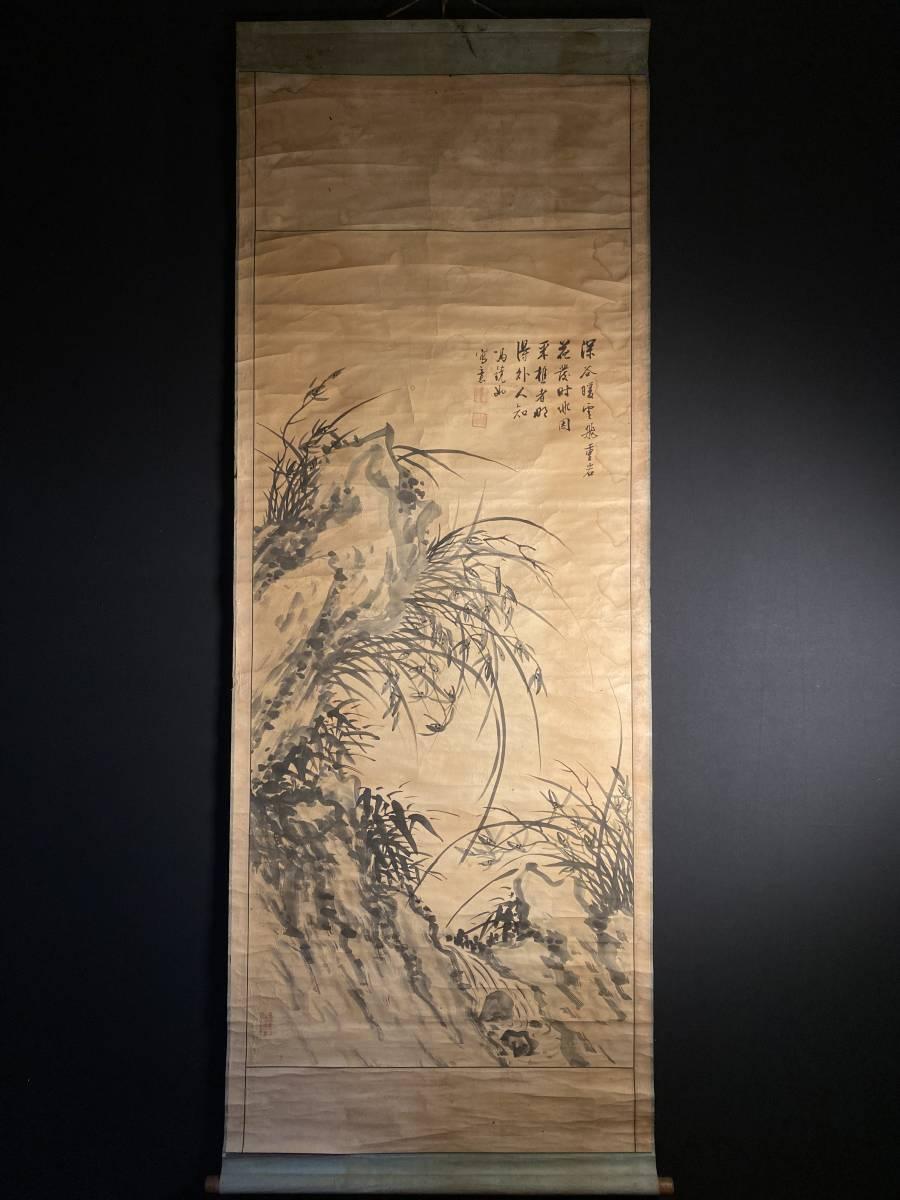 【模写】掛軸 中国画 馮鏡如 清朝文人 名人書画 漢書行書梅図 墨蘭図 和表具 時代軸 大幅 唐画古画唐物 旧家の整理