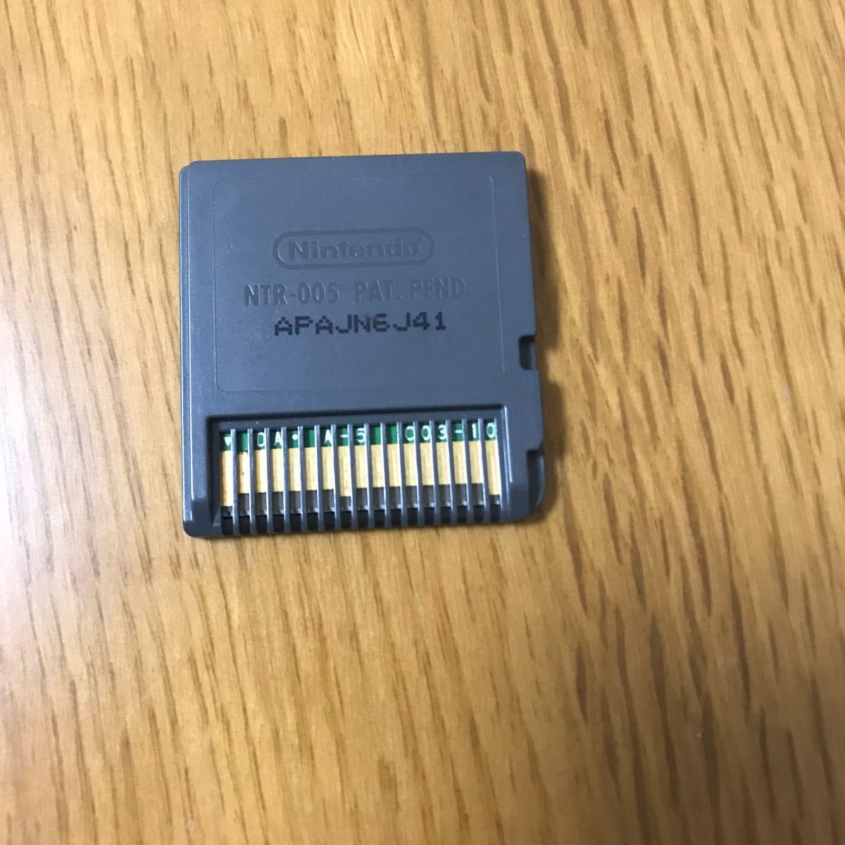 ポケットモンスター パール DSソフト ポケモン