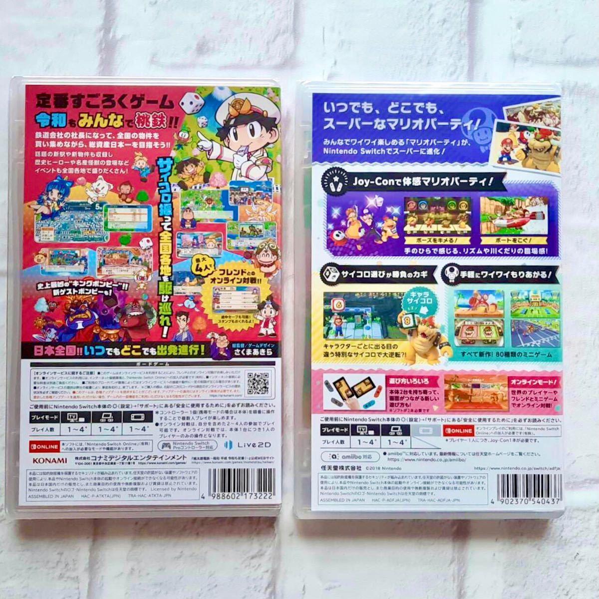 新品未開封★桃太郎電鉄 スーパーマリオパーティ Nintendo Switch ニンテンドースイッチ 桃鉄 マリオパーティー