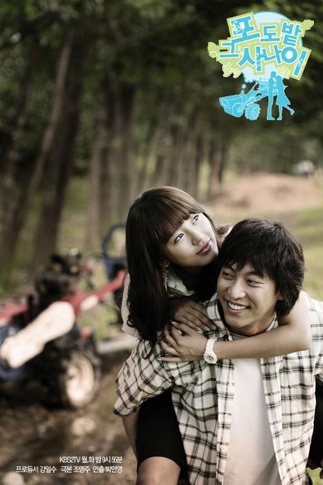 韓国ドラマ【ぶどう畑のあの男】全話◆DVD