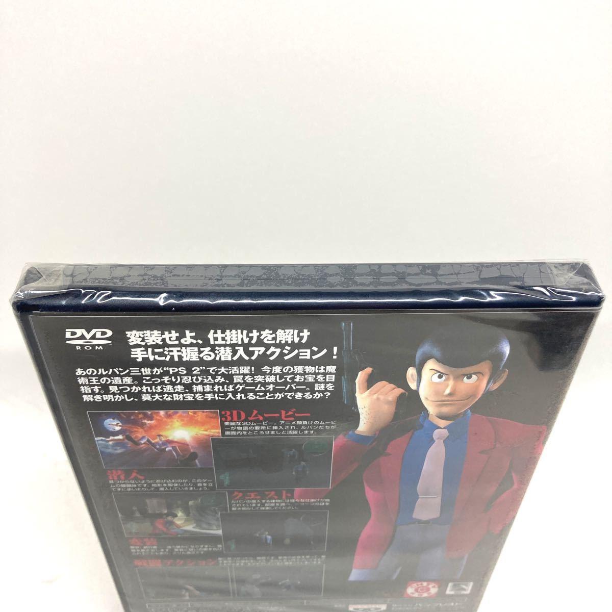 PS2 ルパン三世 魔術王の遺産 PlayStation2 プレイステーション2