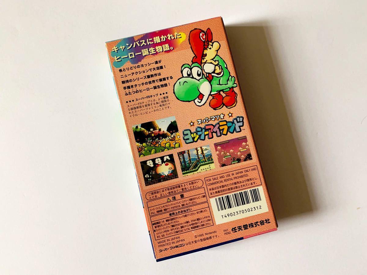 スーファミ ヨッシーアイランド 箱説あり SFC スーパーファミコン Super Famicom SNES Yoshi