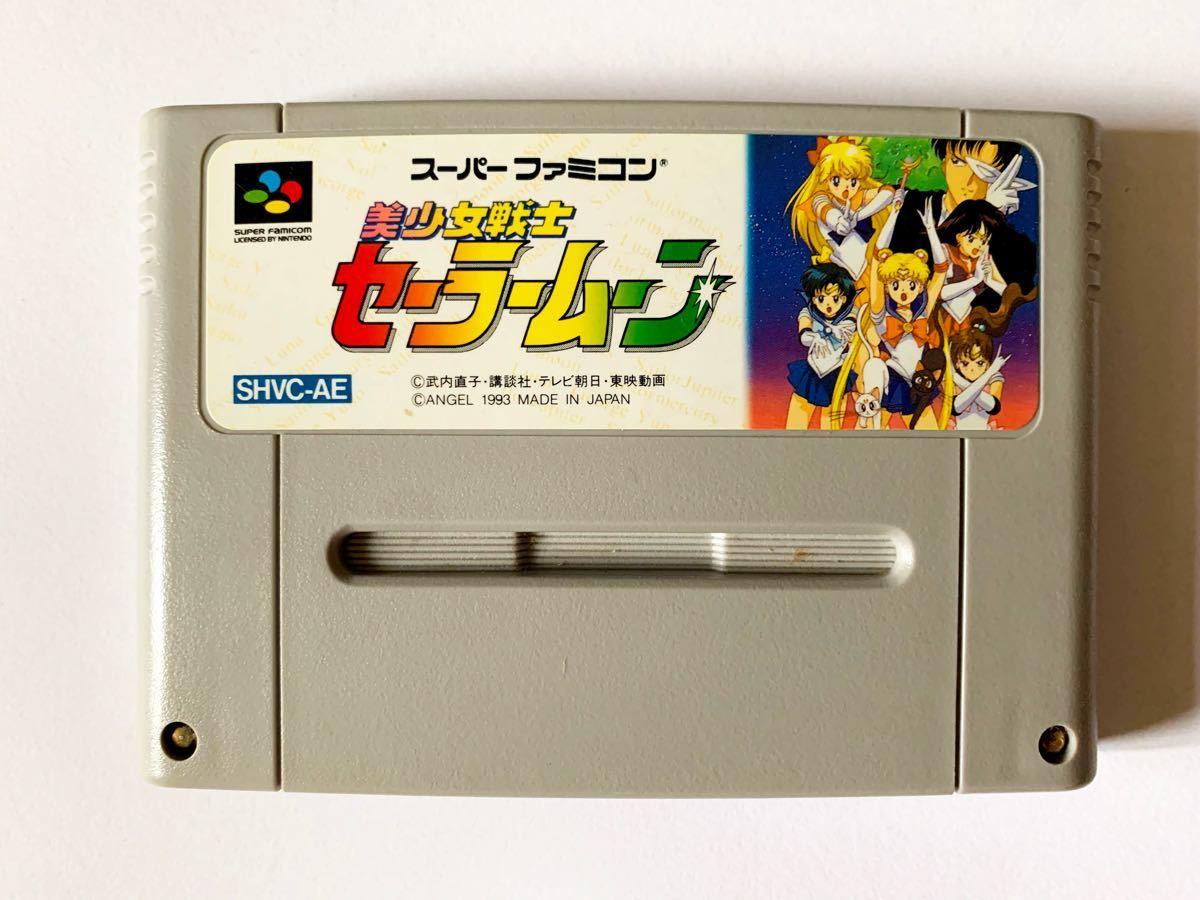 スーファミ セーラームーン 箱説あり SFC スーパーファミコン Super Famicom NES sailor moon