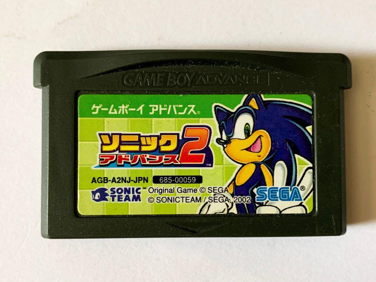 GBA ソニックアドバンス2 箱説はがきあり GameBoy Advance Sonic Advance 2