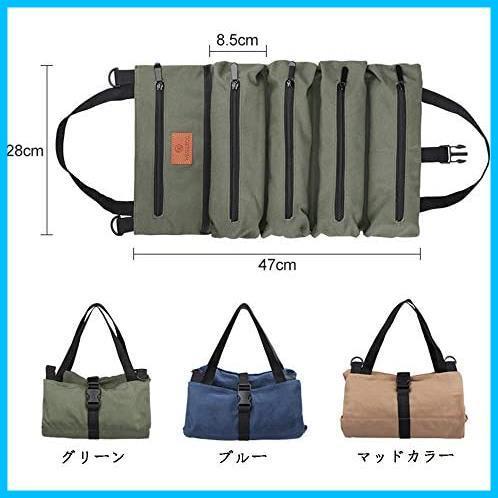 【最安】 5つポケット 工具ケース 工具差し入れ 工具袋 多目的ツールロール T1867 ロール レンチロールポーチ ツールケース ツールバッグ_画像7