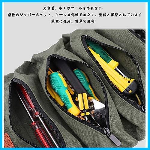【最安】 5つポケット 工具ケース 工具差し入れ 工具袋 多目的ツールロール T1867 ロール レンチロールポーチ ツールケース ツールバッグ_画像3