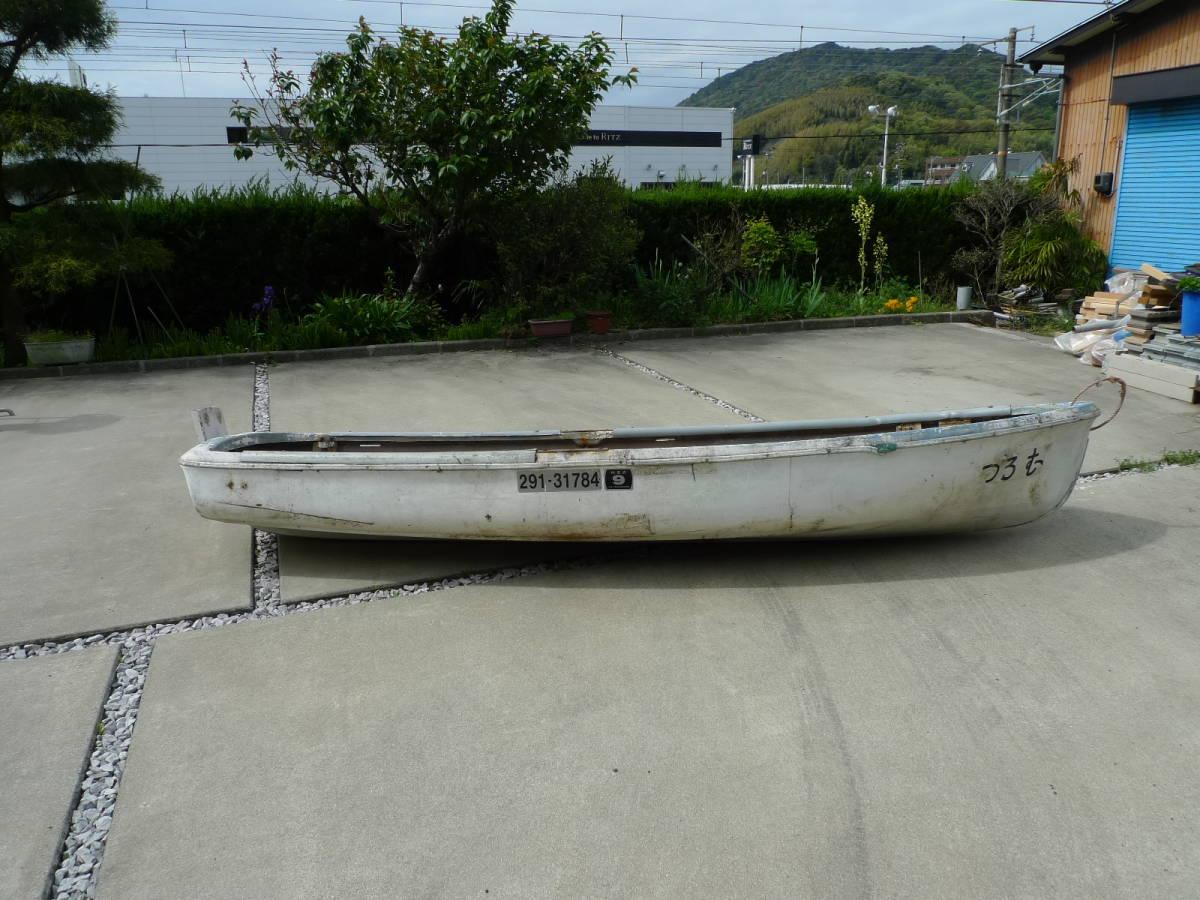 「小型ボート FRP製 2人用 長さ355センチ 幅110センチ 引き取り限定です」の画像1
