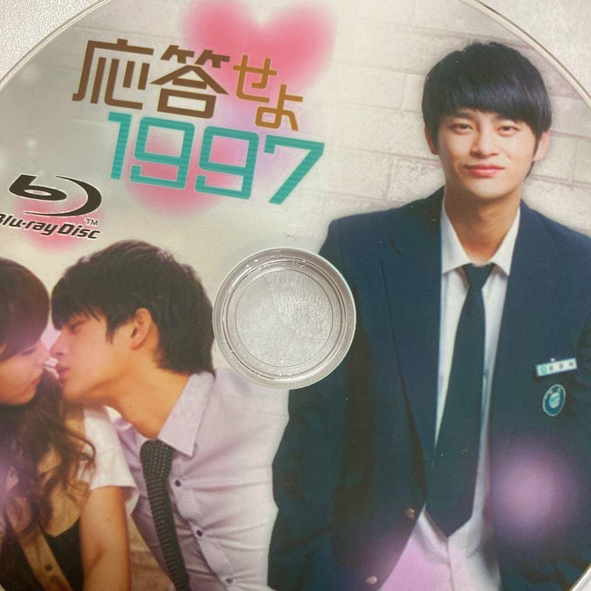 韓国ドラマ 応答せよ1997 Blu-ray