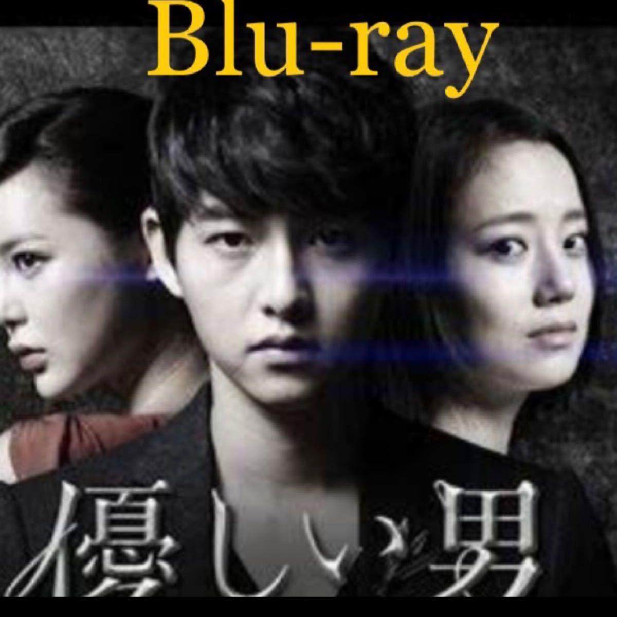 韓国ドラマ 優しい男 Blu-ray