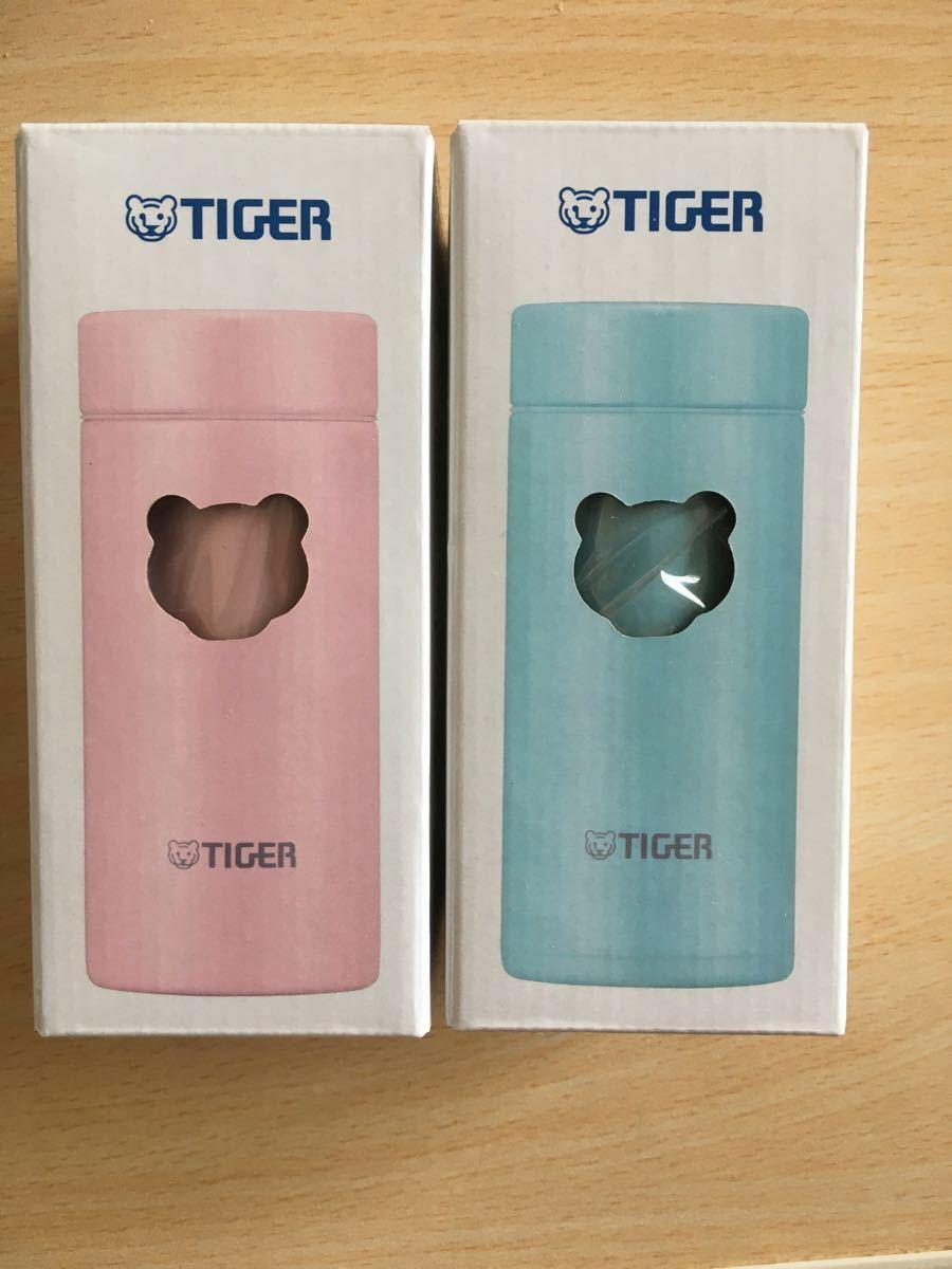 タイガー 水筒 ステンレスボトル MMP-J021 サハラ マグ 200ml 軽量 軽い 清潔 保温 保冷 丸洗い なめらか