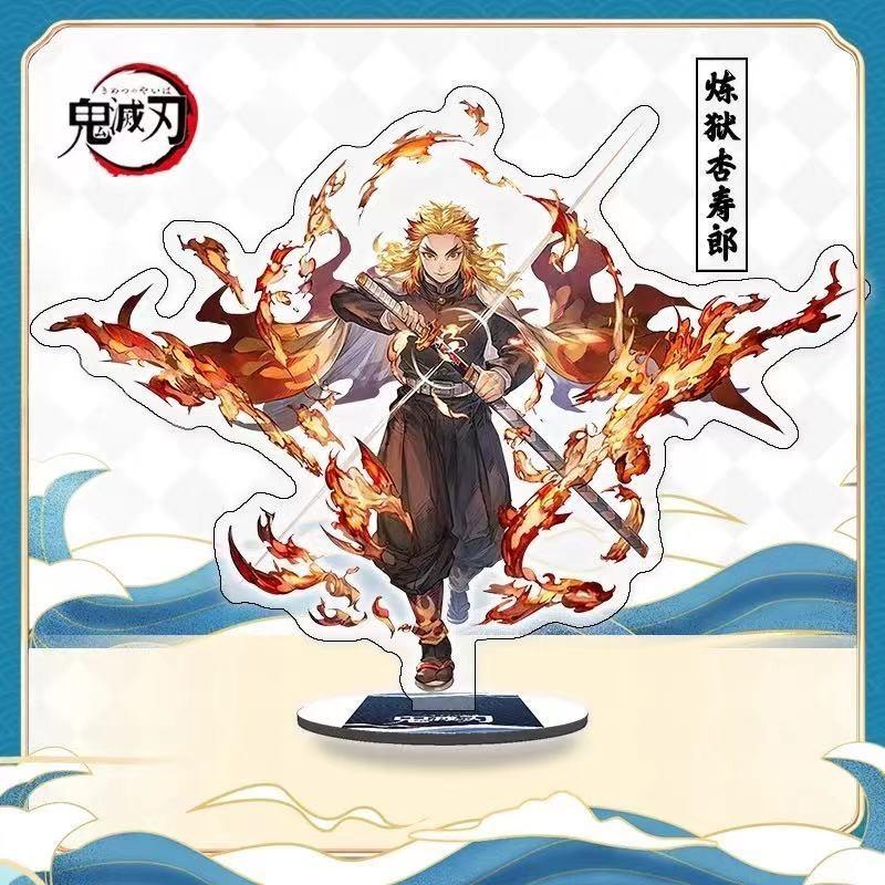 鬼滅の刃 煉獄杏寿郎 アクリルフィギュア スタンドV3