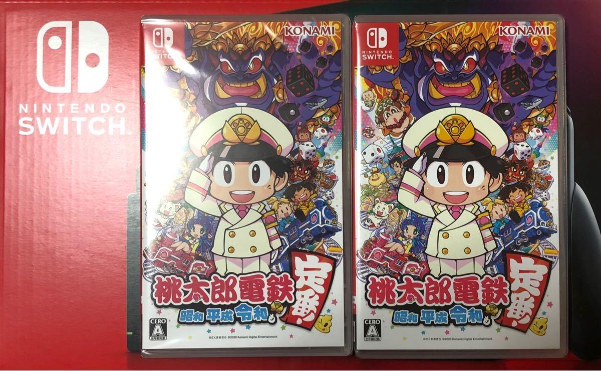 ニンテンドースイッチ 桃太郎電鉄 2本セット Nintendo Switch