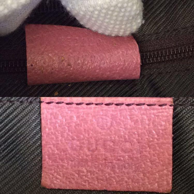 GUCCI グッチ GGキャンバス マルチポーチ/化粧ポーチ/コスメポーチ 小物入れ ブラウン/ピンク