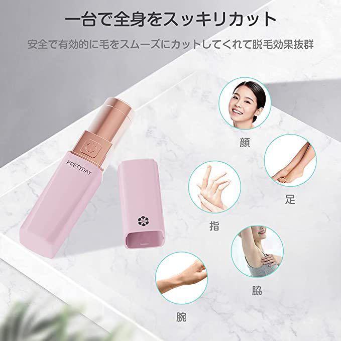 レディースシェーバー フェイスシェーバー 女性シェーバー 電動 顔そり 防水 回転式 USB充電式 ムダ毛 顔 脇 腕 足 全身適用 ミニ 携帯便利
