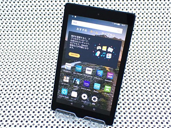 ☆【中古】Amazon Fire HD 8 第6世代 16GB ブラック 黒 タブレット 本体(LZ208-10)_画像1