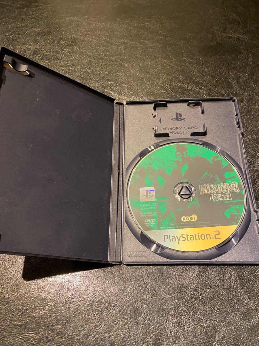 信長の野望  蒼天録  革新 2点セット PS2ソフト プレステ2