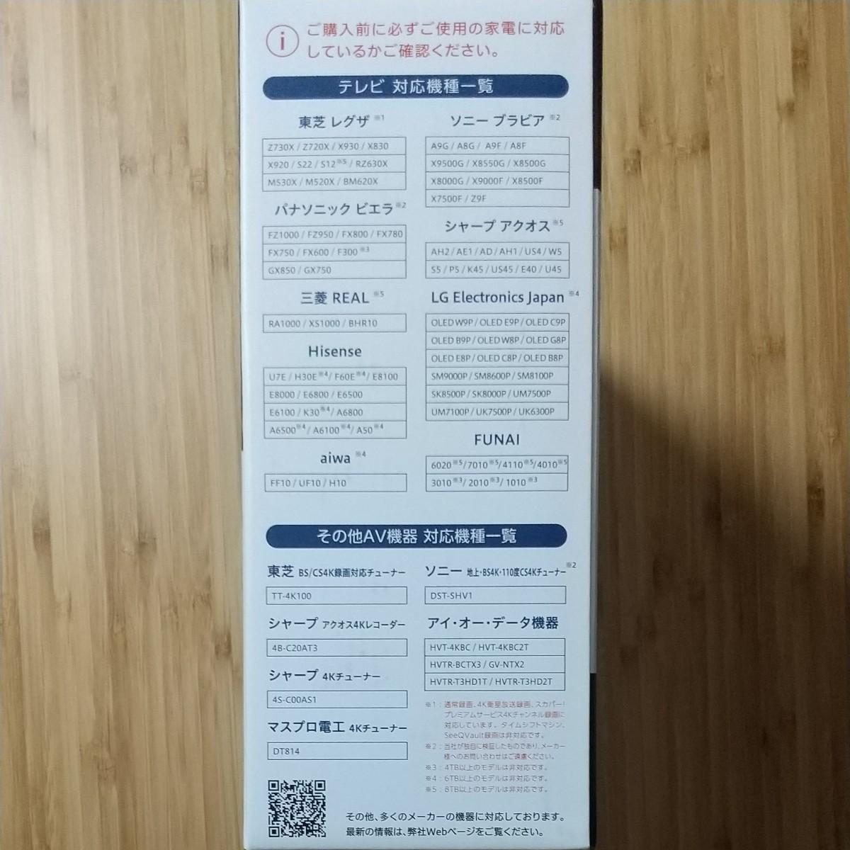 I-O DATA アイ・オー・データ HDD HDCZ-UTL2KC 2TB