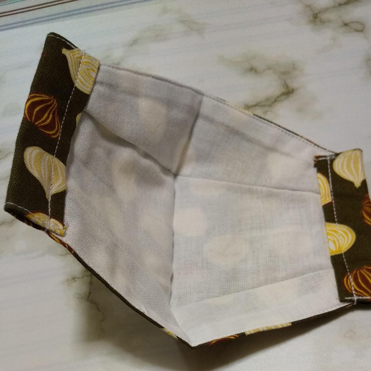 インナーマスク 大臣風 船形 ボックス 大人用サイズ 玉ねぎ柄 キノコ柄セット