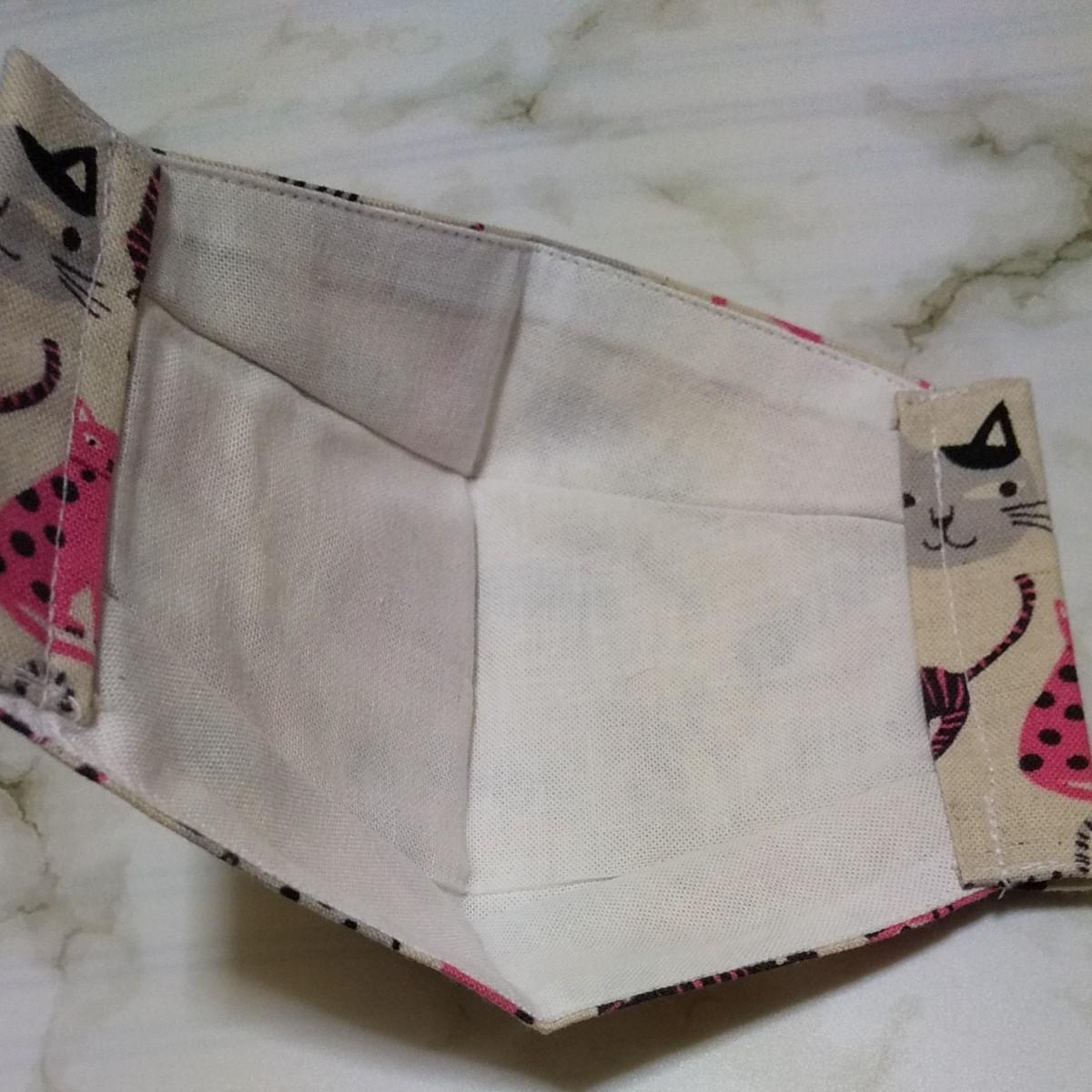 ハンドメイド 立体インナー 大臣風 船形 ボックス 大人用サイズ 猫 ピンク