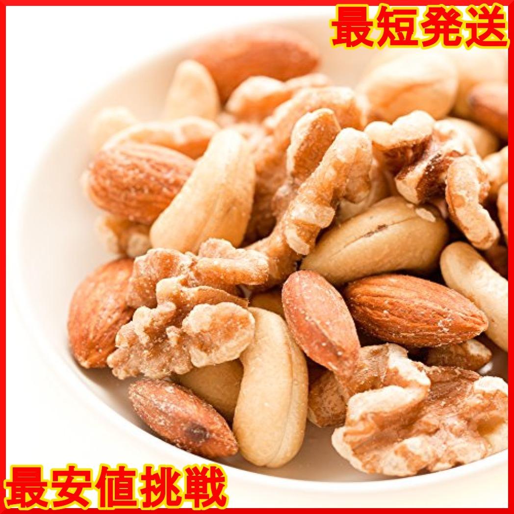 500g ミックスナッツ 素焼きミックスナッツ(3種) 500g 製造直売 無添加 無塩 無植物油 (アーモンド カシューナッツ_画像2
