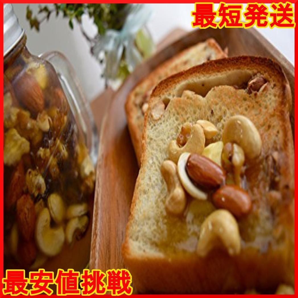 500g ミックスナッツ 素焼きミックスナッツ(3種) 500g 製造直売 無添加 無塩 無植物油 (アーモンド カシューナッツ_画像4