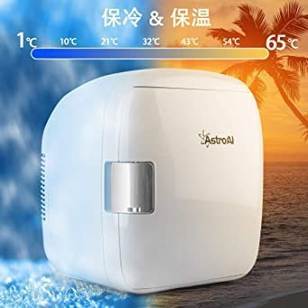 新品9L AstroAI 冷蔵庫 小型 ミニ冷蔵庫 小型冷蔵庫 車載冷蔵庫 冷温庫 9L 化粧品 小型でポータブル 49O6_画像3