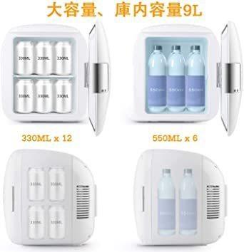 新品9L AstroAI 冷蔵庫 小型 ミニ冷蔵庫 小型冷蔵庫 車載冷蔵庫 冷温庫 9L 化粧品 小型でポータブル 49O6_画像2