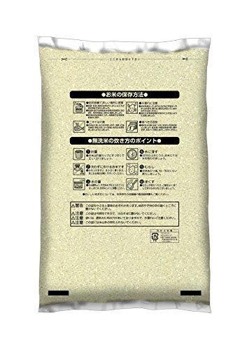 新品無洗米5kg 【精米】 580.com 秋田県産 無洗米 あきたこまち 5kg 令和2年産DR55_画像2