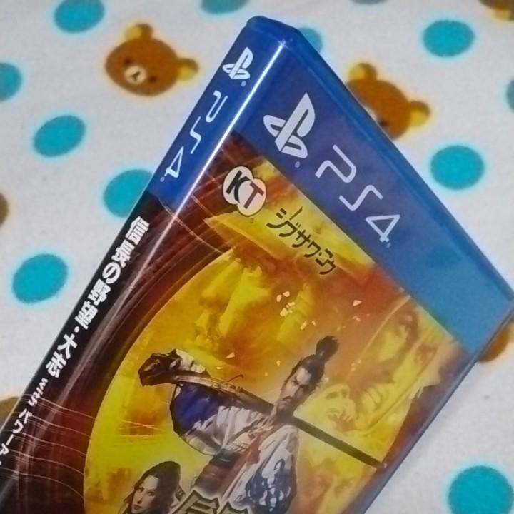 信長の野望 大志 パワーアップキット PS4