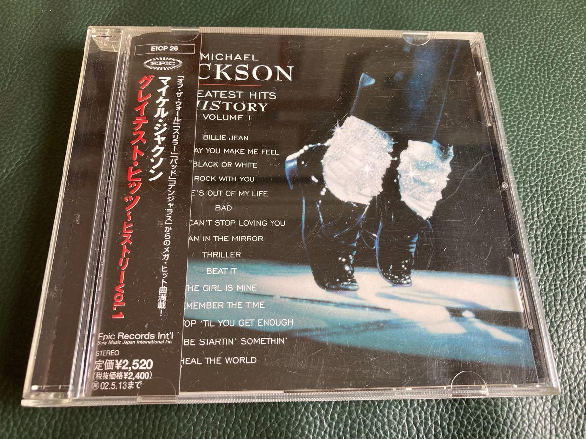 マイケルジャクソン グレイテストヒッツ ベストアルバム MICHAEL JACKSON greatest hits
