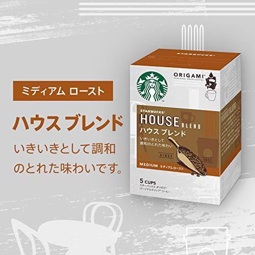Starbucks(スターバックス) ネスレ スターバックス オリガミ パーソナルドリップコーヒー ハウスブレンド ×2箱_画像2