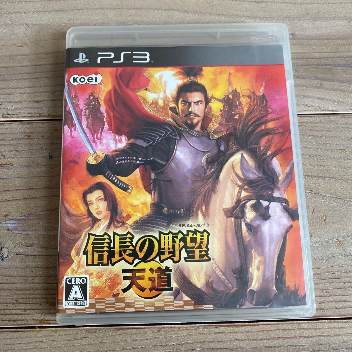 【PS3】 信長の野望 天道 [通常版]