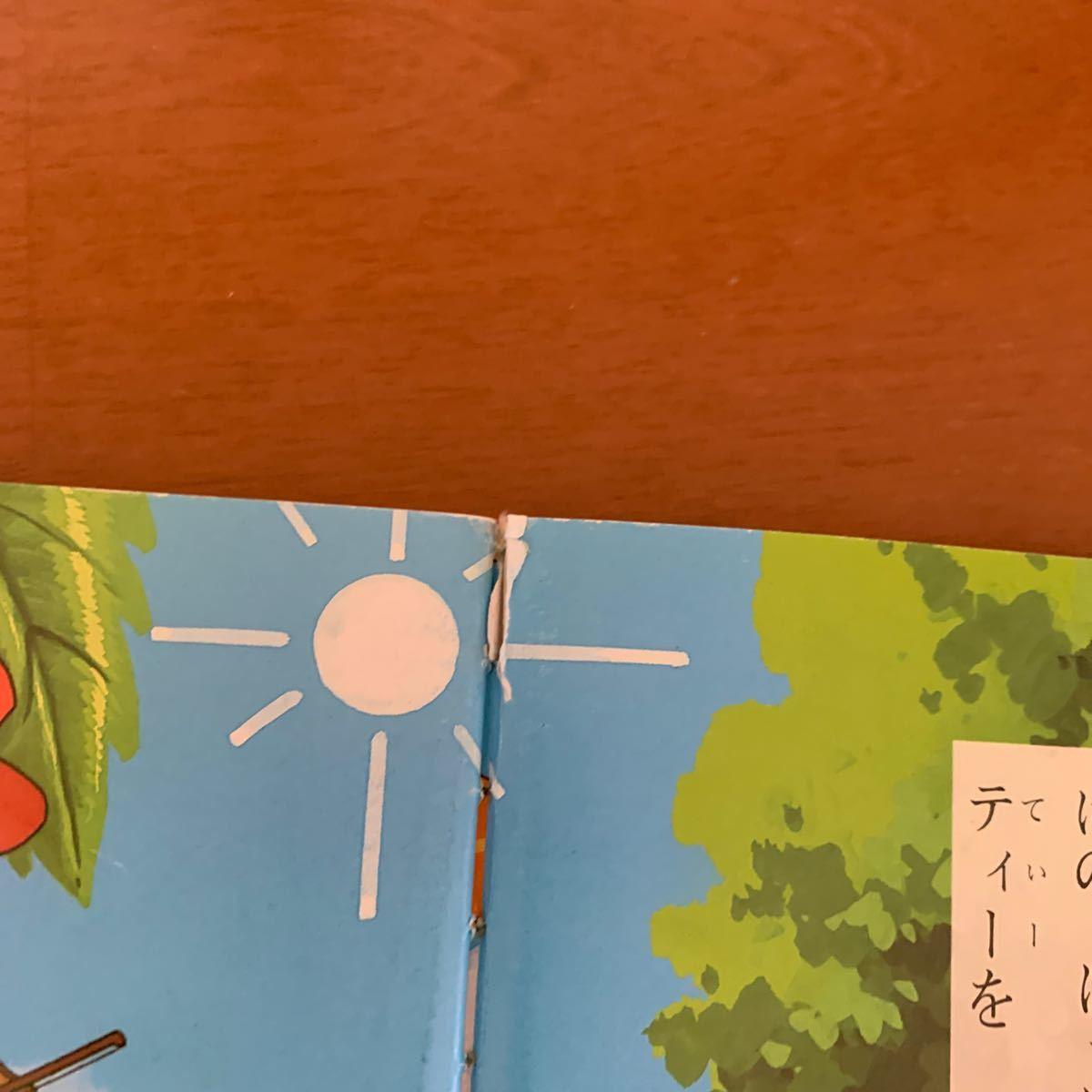 世界名作アニメ絵本 ピノキオ 赤いくつ イソップ物語