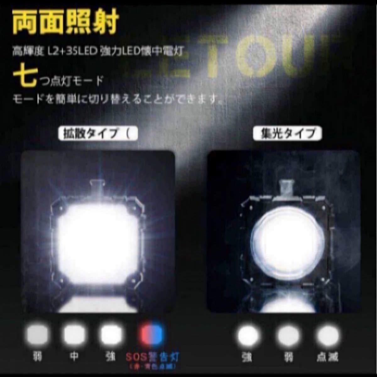 電灯 led 強力 最強 超高輝度 6000ルーメンサーチライト 7モード調光 一台3役 usb充電式給電 防水 ハンドル付き