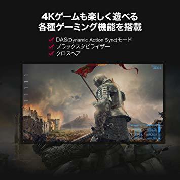 シルバー 【Amazon.co.jp 限定】LG ゲーミング モニター ディスプレイ 27UL500-W 27インチ/4K/HD_画像3