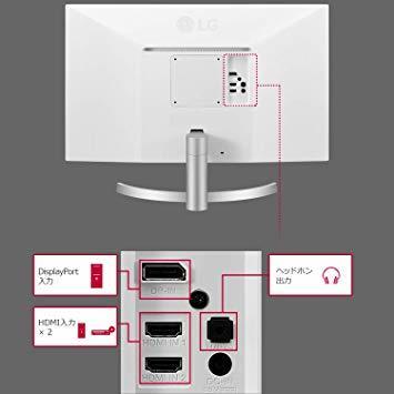 シルバー 【Amazon.co.jp 限定】LG ゲーミング モニター ディスプレイ 27UL500-W 27インチ/4K/HD_画像4