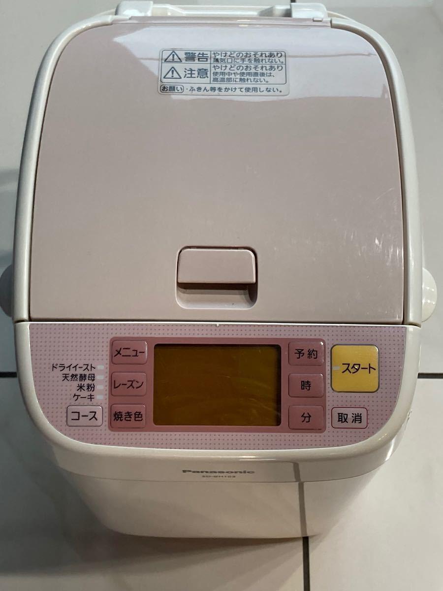 パナソニック ホームベーカリー 1斤タイプ Panasonic  SD-BH103