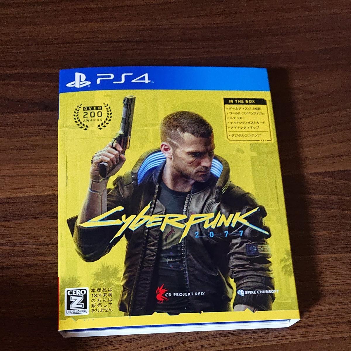 スパイク・チュンソフト (PS4)サイバーパンク2077 通常版 返品種別B