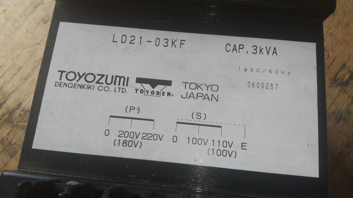 トヨズミ 電源トランス 200V → 100V_画像3