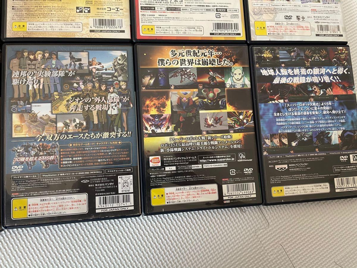 PS2 ゲームカセット ソフト 14点まとめ 画像別であります プレイステーション2 ゲームソフト PlayStation2
