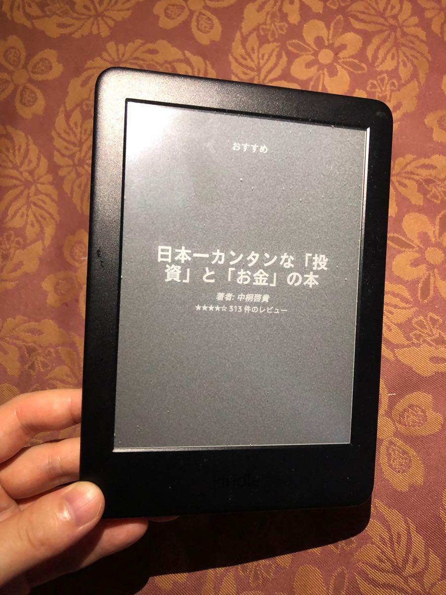Kindle 10世代 フロントライト搭載 Wi-Fi 8GB ブラック 広告つき 電子書籍リーダー 箱つき