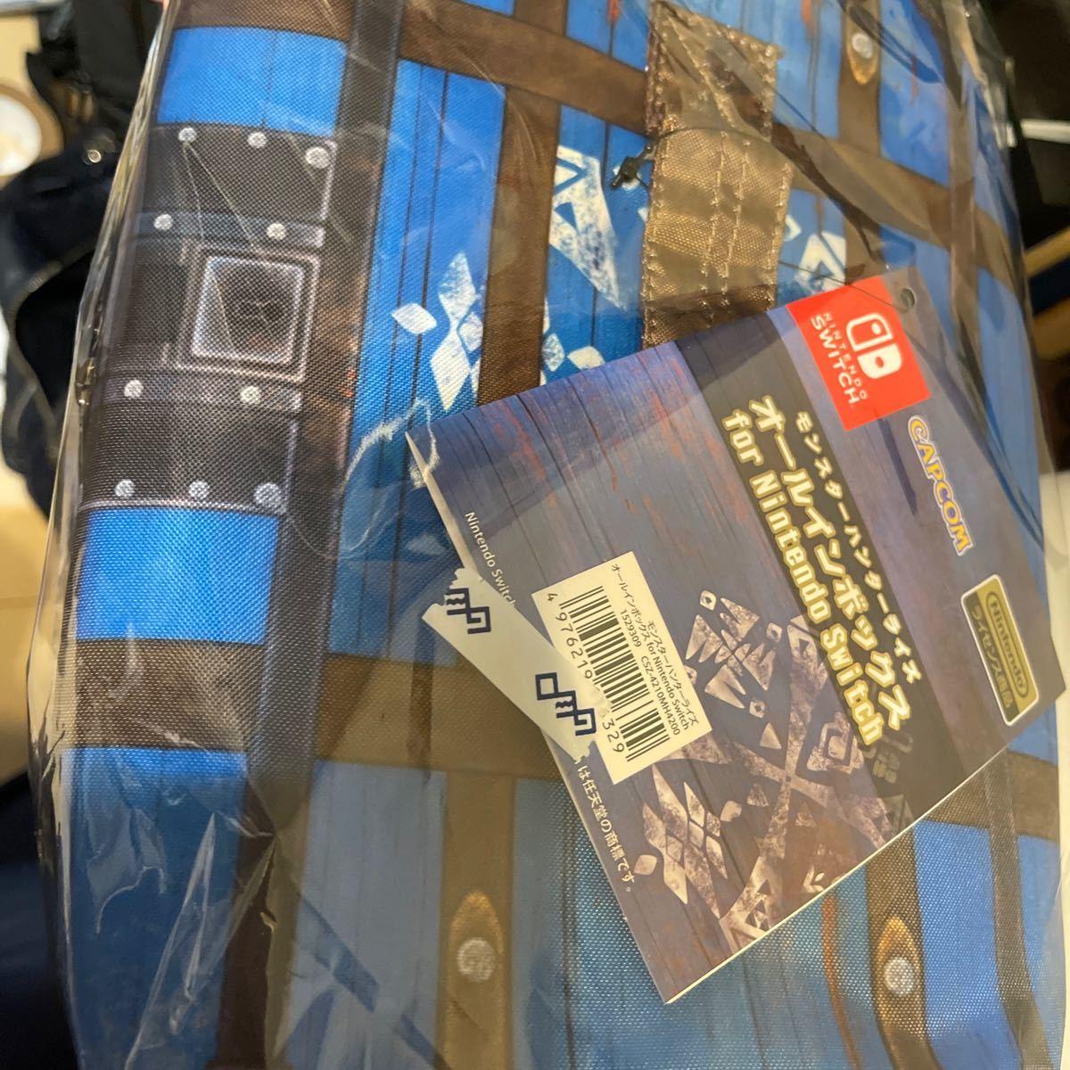 Switch モンスターハンターライズ オールインワンボックス for Nintendo Switch