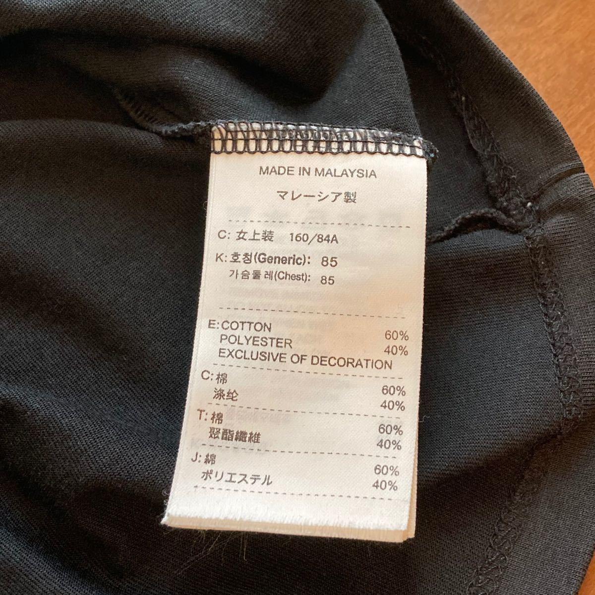 NIKE ナイキ 半袖Tシャツ ドライフィット Mサイズ 160 黒