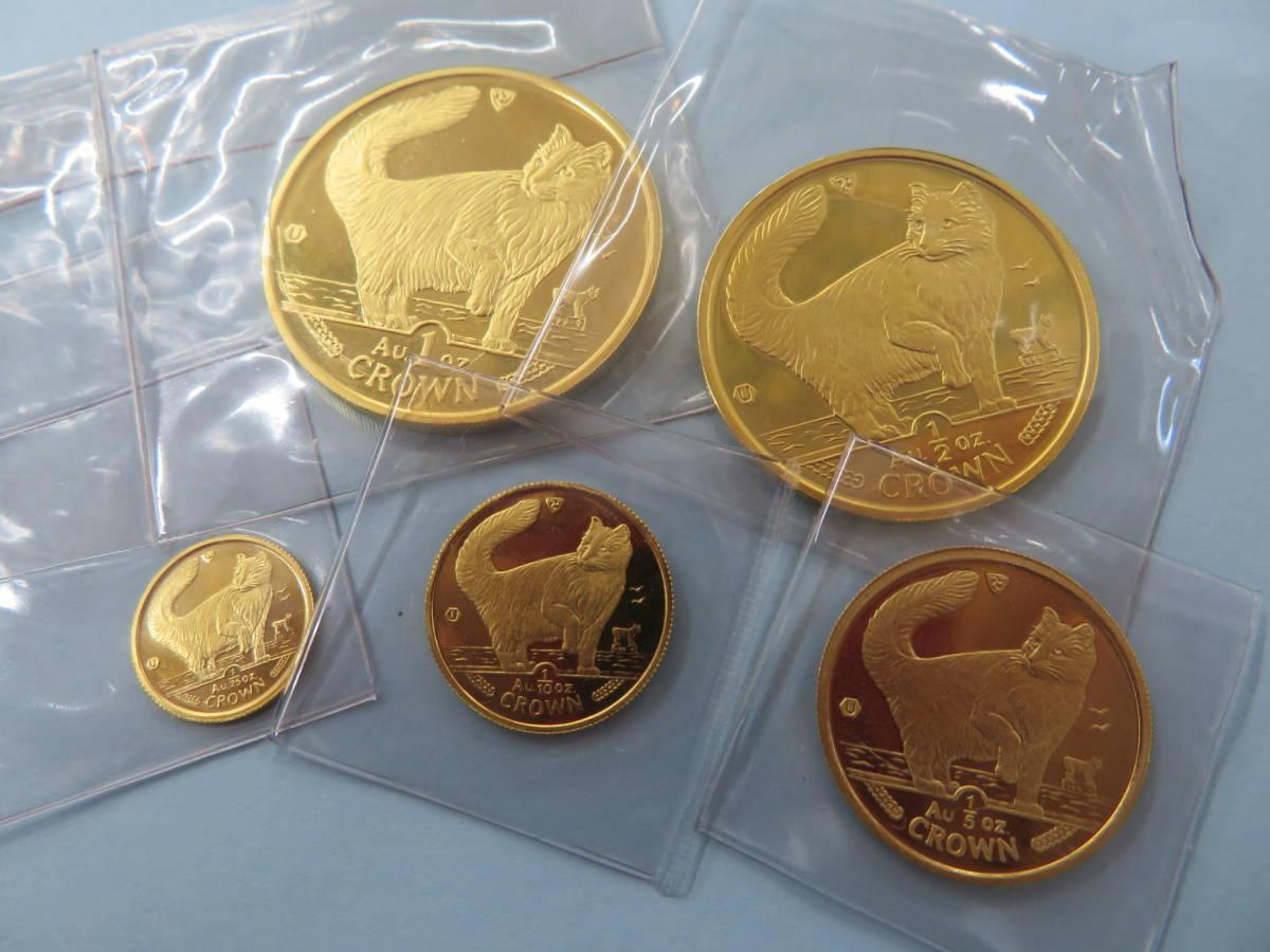 a327 外国金貨 キャットコイン キャット金貨 エリザベス二世 クラウン金貨 CROWN ELIZABETH Ⅱ 1991年 検 K24 K18 ノルウェー猫 詳細画像有