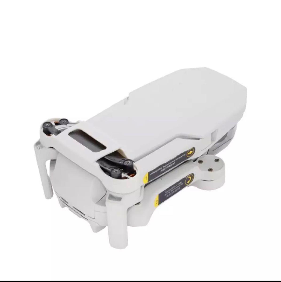 DJI MAVIC MINI MINI2用シリコンプロペラホルダー ライトグレー