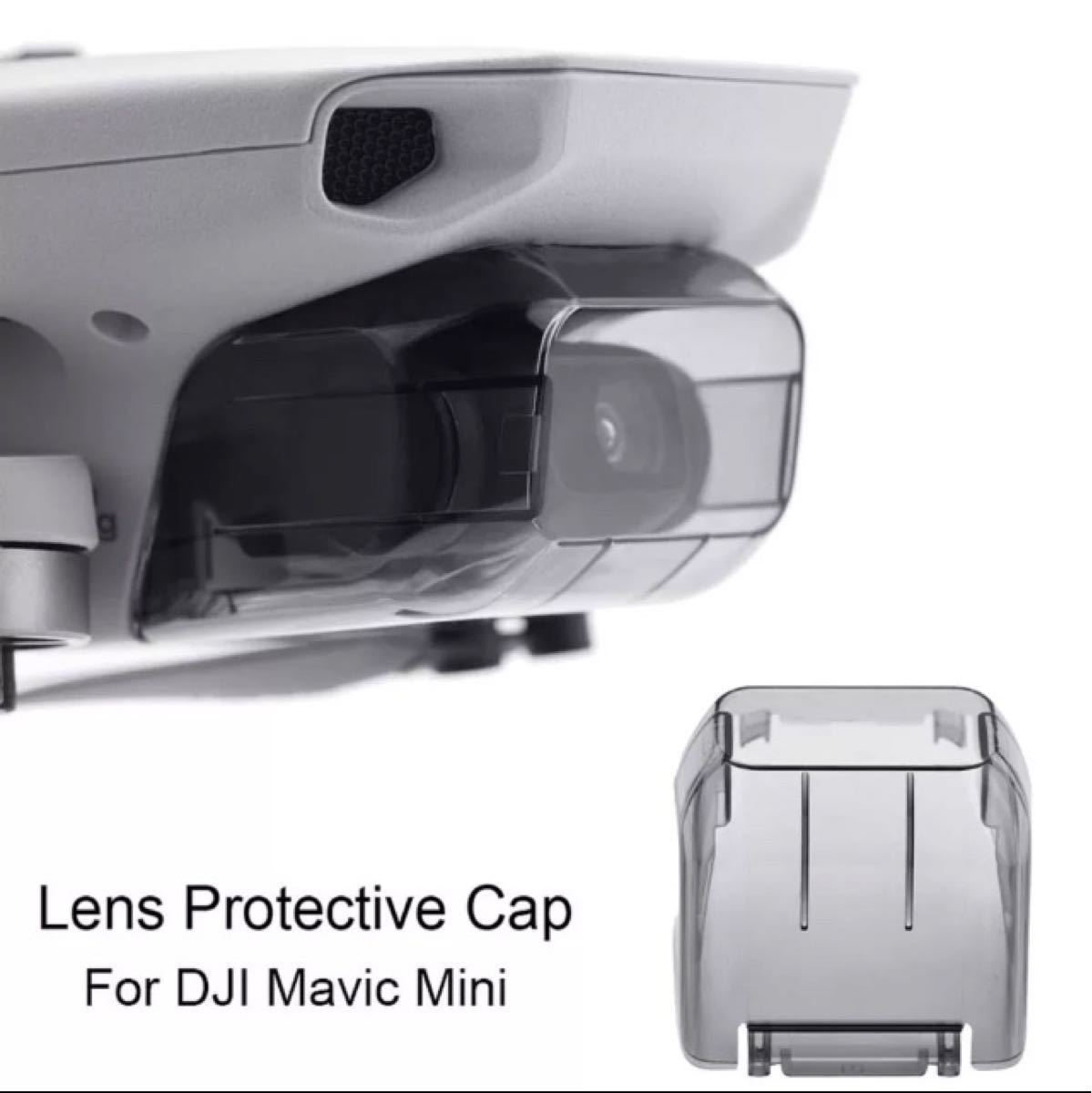 DJI Mavic mini カメラジンバルカバー