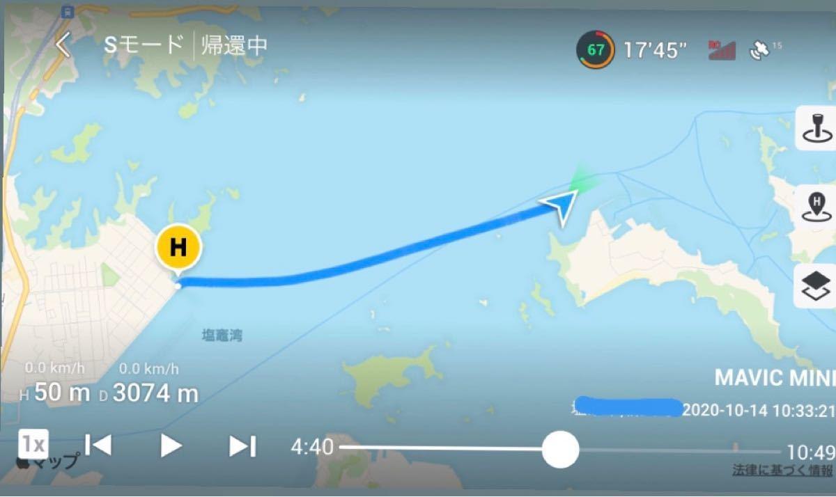 Mavic mini用八木アンテナ 2.4Ghz日本国内仕様 左右2本セット